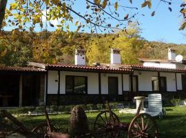 Guest house and tavern Chapaya, Kipra (Izgrev yakınında)