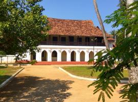 Villa De Parrai, Кумбалам