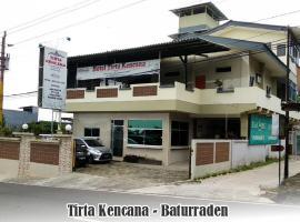 Tirta Kencana Baturraden, Baturaden (рядом с городом Bumiayu)