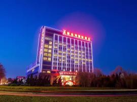 Vienna Hotel Rongchen, Weihai (Yatou yakınında)