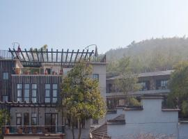 Changxing Banshan Wenhua Culure Homestay, Changxing (Shigugang yakınında)