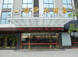 东山温莎大酒店, Dongshan (Zhao'an yakınında)