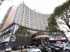 宁乡华峰华天假日酒店, Ningxiang (Shaoshan yakınında)