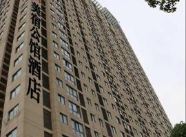宣城J.S美宿公馆酒店, Xuancheng