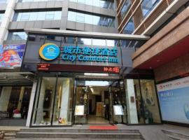 City Comfort Inn Liuzhou Rongjun Road Branch, Liuzhou (Yanghe yakınında)