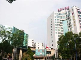 茂名粤龙大酒店, Maoming (Xindi yakınında)