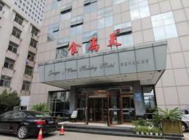 Shiweitian Holiday Hotel, Yangzhou (Shuangqiao yakınında)