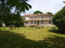 Le Logis de Vallans, Vallans (рядом с городом Marigny)