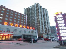 RongHua Business Hotel, Pingshan (Lianghe yakınında)