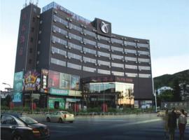 Zhuhai Xinhang Hotel, Zhuhai (Liantang yakınında)
