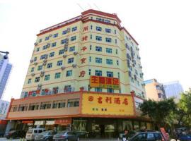 Jili Hotel, Huizhou (Shatian yakınında)
