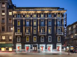 スパイス ホテル ミラノ
