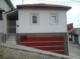 Re Vieira, Santa Rita do Sapucaí