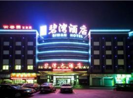 Beiwan Hotel, Zhuhai (Nanping yakınında)