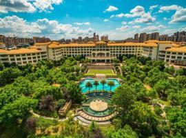 Jinjiang International Hotel Ganzhou, Ganzhou (Shangyou yakınında)