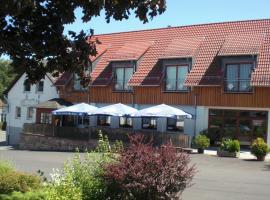 Landgasthof Schubbkoarn's Ruh, Fulda (Neuhof yakınında)