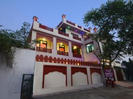 Taj Haveli - Agra