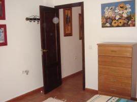 Ocio Aventura Rural, Los Romeros (Cerca de Almonaster la Real)