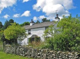 Lavender Cottage, Crosthwaite