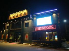Shantou Leyi Express Hotel, Shantou (Anbu yakınında)