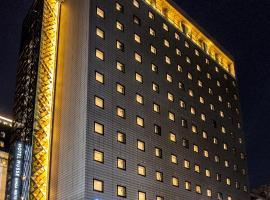 銀座名鐵繆思飯店