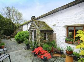 The Low Farm, Ulpha, Broughton in Furness