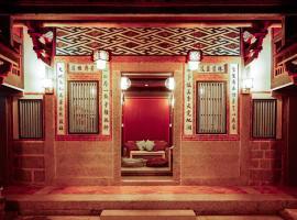 Beishan Old Western Style Hostel