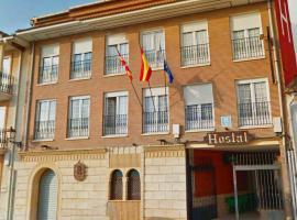 Hostal Santiago, Carrión de los Condes (рядом с городом Villalcázar de Sirga)