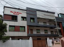 Beit Hashalom Apartment, Adūr (рядом с городом Pattanapuram)