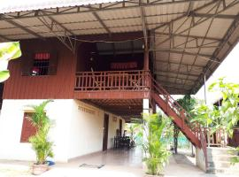 Khmer Angkor Homestay, Siem Reap (Near Tonle Sap Lake)