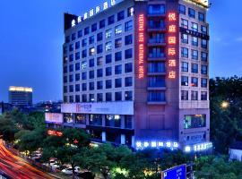 Yueting International Hotel