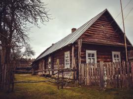 Usadba Trabutishki, Lyntupy (Voyshkuny yakınında)