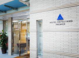 Hotel Katsuyama Premiere