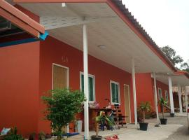 Maneelanta Home