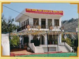 Amar Shanti Guesthouse