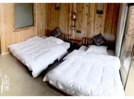 Longsheng Longji Terrace Yunxi Guesthouse, Longsheng (Heping yakınında)