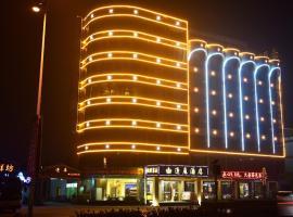 Kaiping Yili Hotel, Kaiping (Gongyi yakınında)