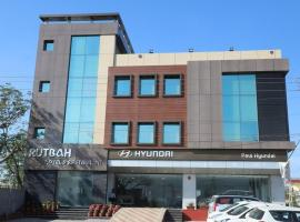 Rutbah Hotel And Restaurant, Sirhind (рядом с городом Khanna)