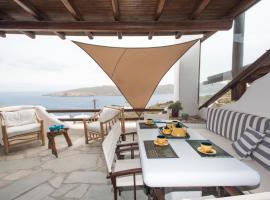 Sea Breeze Balcony of Mykonos, Миконос (рядом с городом Айос-Состис)