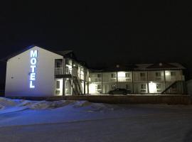 Good Times Motel, Langham