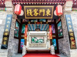 Badaling Guest House