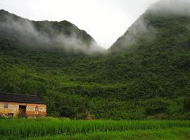 Artisan's House, Libo (Mawei yakınında)