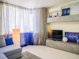 Crocus Home Apartment