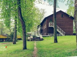 Imeniye Altun Lake House, Altun