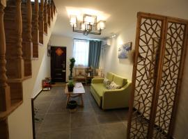 Tingyu Apartment