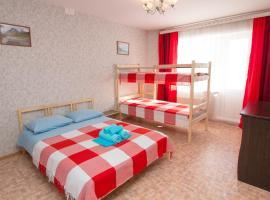 Apartment Titova 236/1