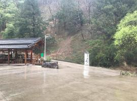 Anji Wanzufu Farm Stay, Huzhou (Linjiatang yakınında)