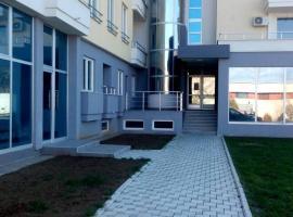 Adam's Apartment, Kladovo