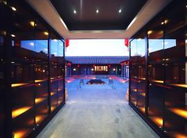 Yushangyuan Guest House, Tianjin (Wangqingtuo yakınında)