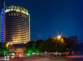 TaiCang ZhongGu International Hotel, Taicang (Ludu yakınında)